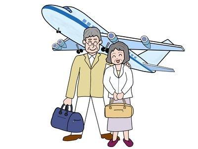 シニア夫婦の空の旅
